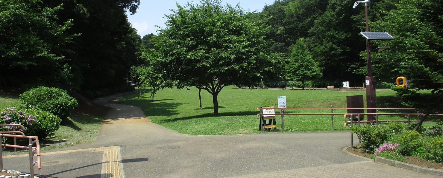 町田市立 相原中央公園